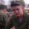 Aleksandr, 21, Lesozavodsk