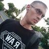 Евгений, 29, г.Кишинёв