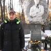 иван, 30, г.Новороссийск