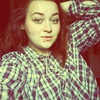 Анастасия, 22, Хмельницький