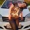 Наталья, 31, г.Боровичи
