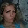 Наталья, 31, Запоріжжя