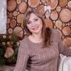 Eugeniya, 40, г.Parma
