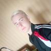 Вова Акимов, 17, г.Ростов-на-Дону