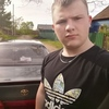 Дмитрий, 19, г.Лесозаводск