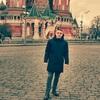 Александр, 22, г.Чернобыль