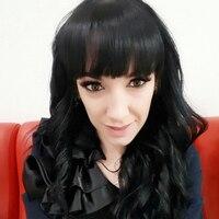 Светлана, 33 года, Козерог, Бишкек