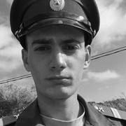 Артурчик, 22, г.Уссурийск