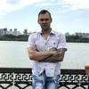 Сергей, 37, г.Удачный