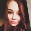 Лидия, 21, г.Краснодар