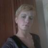 Наталья, 37, г.Волноваха