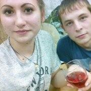 Аня Смолкина, 19, г.Чусовой