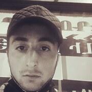 Эдмонд Арутюнян, 20, г.Гюмри