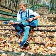 Виталя 18 лет (Овен) Ржищев