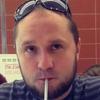 Gennadiy, 40, Balashov