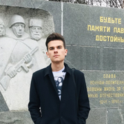 Богдан, 21, г.Новочеркасск