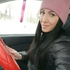 Валерия, 36, г.Москва