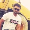 Ahsanul, 20, г.Дакка
