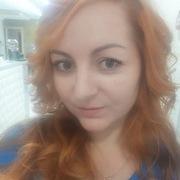 Евгения ДЖОСЯ, 19, г.Новый Уренгой