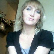 Елена 39 лет (Водолей) Новоуральск