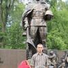 АНДРЕЙ, 45, г.Череповец