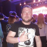 Павел, 33 года, Лев, Санкт-Петербург