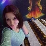 Анастасия, 26, г.Зея