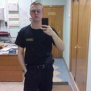 Александр, 29, г.Поворино