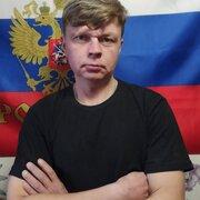 сергей, 41, г.Меленки