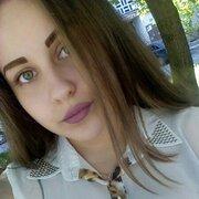 goddess, 22, г.Пенза
