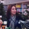 Светлана, 45, г.Новая Каховка