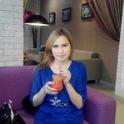 Гульнара, 27, г.Агрыз