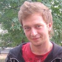 Евгений, 33 года, Овен, Нижнекамск