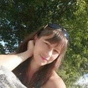 Ирина 30 лет (Близнецы) Троицкое