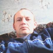 Александр 43 Краснозерское
