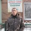 Олег, 34, г.Быстрый Исток