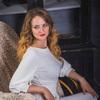 Aljona, 29, г.Jena
