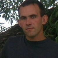 Алексей, 38 лет, Козерог, Новосибирск