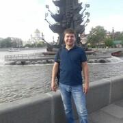 Рамиль 35 Москва