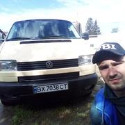 Ростислав 26 Каменец-Подольский