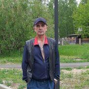 Евгений 48 Иркутск