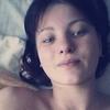Анастасия, 23, г.Шимск