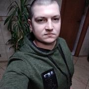 Андрей 28 Кременчуг