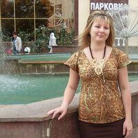 Наталья, 34 года, Дева, Курск