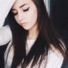 Елизавета, 17, г.Кривой Рог