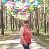 Галина, 45, г.Южноуральск