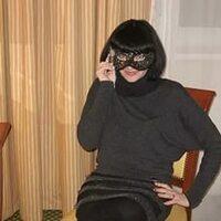 Светлана, 41 год, Весы, Иркутск