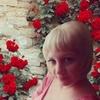 Наталья, 38, г.Саратов