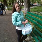 Лаврів Анастасія, 21, г.Ивано-Франковск