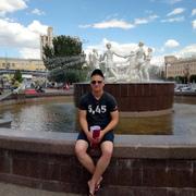 Александр Петров 92 Волгоград